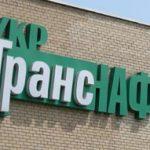 """""""Укртранснафта"""" в июле увеличила транспортировку нефти на 12,6%"""