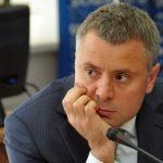 """Коммерческий директор """"Нафтогаза"""": Мы считаем правильным платить бонусы"""