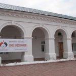 МРСК Центра вносит вклад в сохранение историко-архитектурного наследия Костромской области