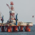 Запасы месторождения «Нептун» достигли 415 миллионов тонн нефти