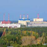 Землетрясение в Челябинской области не отразилось на работе Белоярской АЭС