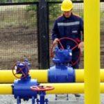 Потребление газа в Украине за 8 мес. 2018 г. увеличилось на 2%