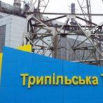 Кабмин намерен определить стартовую цену продажи Центрэнерго в 6 млрд грн