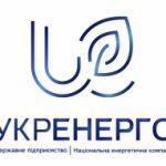Члены набсовета Укрэнерго будут получать 1.37 млн грн в год