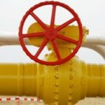 Украина приостановила импорт газа по словацкому маршруту с 2 по 6 октября