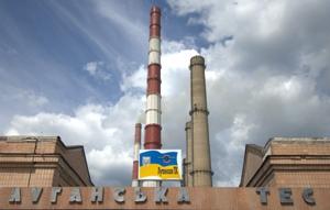 Луганская ТЭС перешла на сжигание газа из-за блокировки РФ доставки угля