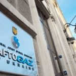 """Нафтогаз взыскал с Газпрома уже $22 млн по """"транзитному"""" долгу"""