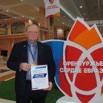 Инженер Михайлов из «Оренбургэнерго»  признан лучшим за «Мобильный пост контроля гололеда сети 10 КВ»