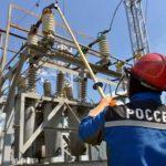 МРСК Центра в 2018 году сэкономила  более 600 миллионов рублей благодаря реализации мероприятий по снижению потерь в сетях