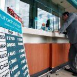 The Economist назвал главные угрозы для мировой экономики