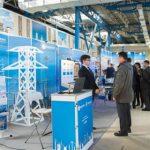 МРСК Центра – управляющая организация МРСК Центра и Приволжья представила концепцию «Цифровая трансформация-2030» на межрегиональной выставке в Белгороде