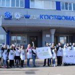 Работники Костромаэнерго приняли участие во Всероссийском экологическом субботнике «Зеленая Весна»