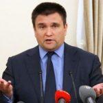 В МИД объяснили проигрыш Украины в ВТО относительно транзита через Россию