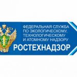Ростехнадзор по результатам внеплановой выездной проверки положительно оценил деятельность МРСК Центра