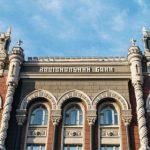 Экономика Украины вырастет без транзита газа