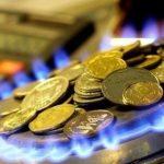 В Украине более 50 тысяч семей купили газ на зиму по летним ценам