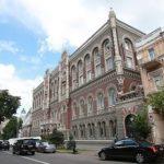 Украинский бизнес улучшил ожидания в экономике