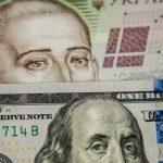 Гривна за месяц уменьшилась к доллару на 2,6% — НБУ