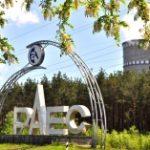АЭС Украины выработали за сутки 237,9 млн кВт/ч