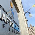 Сложное согласование контрактов с Газпромом продолжается