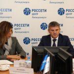 Генеральный директор «Россети Центр» Игорь Маковский посетил с рабочим визитом Липецкую область