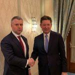 Подписан пакет документов для продолжения транзита российского газа через территорию Украины после 2019 года