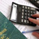 Стали известны размеры налогов для ФОП в 2020 году