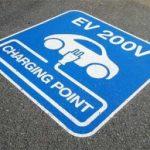Нефтегазовый концерн Total установит 20 тысяч пунктов зарядки электромобилей в Нидерландах