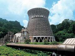 Геотермальная электростанция в Австралии