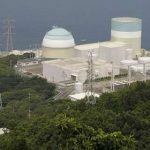 В Японии на АЭС произошла внештатная ситуация