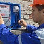 На Кубани выявили хищения электроэнергии на 1,7 млн рублей