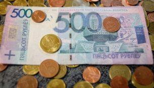 деньги Белорусь