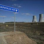 Россия отвергла предложение Беларуси по кредиту на БелАЭС