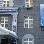Новосибирскэнергосбыт награждает добросовестных плательщиков