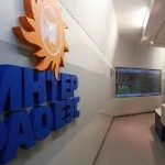 «Интер РАО – Электрогенерация» снизила годовую выработку электроэнергии на 19%