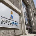 «Нафтогаз Украины» получит назакупку газа $500миллионов
