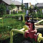 32 000 жителей Подмосковья получат возможность провести газ в  свои дома в 2017 году