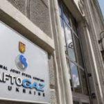 Нафтогаз Украины обнародовал список контрагентов-поставщиков газа