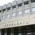 В «Укрэнерго» заявляют, что отключений света до 20 марта не будет