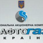 Суд взыскал с Нафтогаза 15.7 млн грн в пользу аудиторской компании E&Y