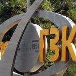 Руководство ВостГОКа натравливает шахтеров на Энергоатом