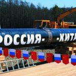 «Роснефть» может поставлять вКНР до10млрд кубометров газа вгод