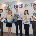 Работники Костромаэнерго подарили книги городской библиотеке
