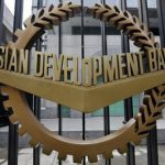 АБР и Азербайджан подписали кредитное соглашение по крупнейшему газовому проекту