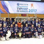 Сборная МРСК Центра стала чемпионом Турнира по хоккею Россетей
