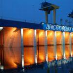 НКРЭКУ с сентября увеличит тариф Укргидроэнерго на реализуемую электроэнергию в 1.5 раза