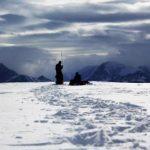 Под льдами Антарктиды обнаружили более 90 вулканов