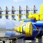 Тендер «Нафтогаза Украины» выиграла компания Rothschild S.p.A.