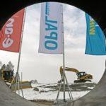 Wintershall не нашел оснований взыскания с польской стороны убытков за недозагрузку OPAL