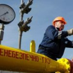 Украина вышла из холодного марта с запасами в ПХГ 7.7 млрд куб м